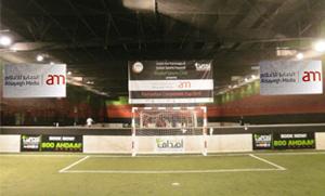 Banner-indoor